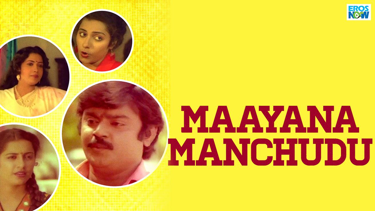 Maayana Manchudu