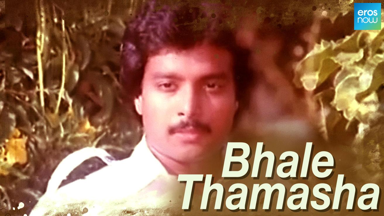 Bhale Thamasha