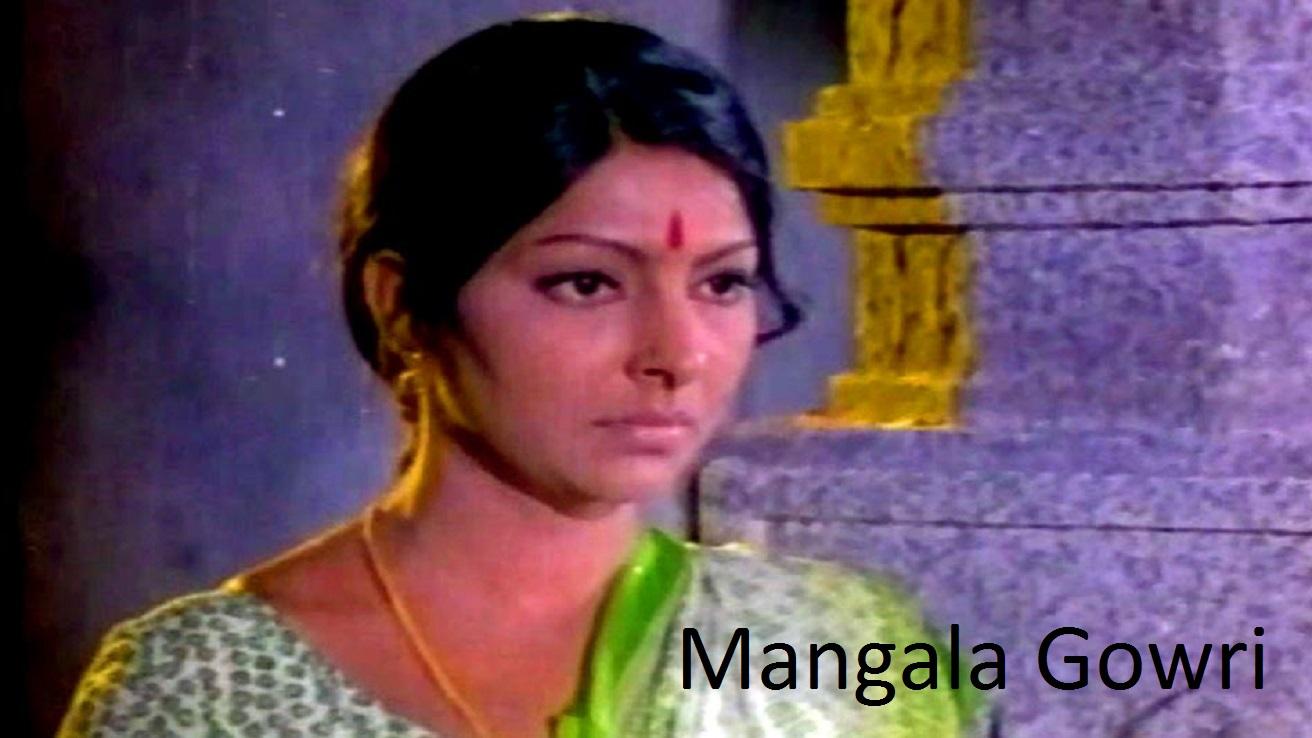 Mangala Gowri