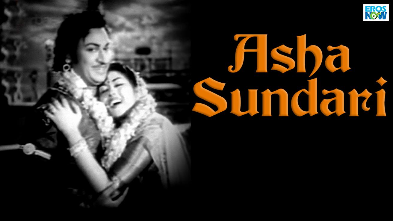 Aasha Sundari