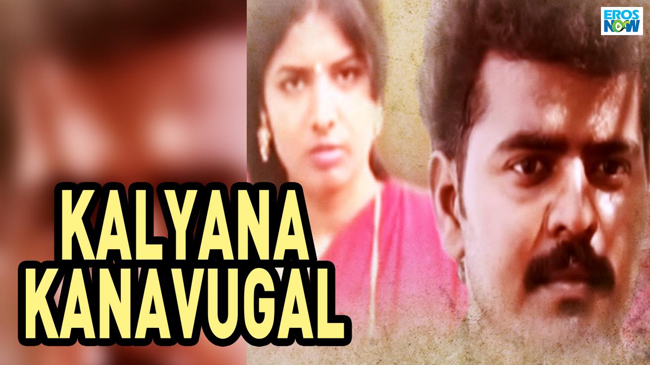 Kalyana Kanavugal