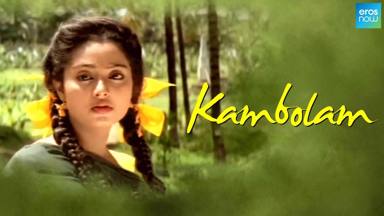 Kambolam