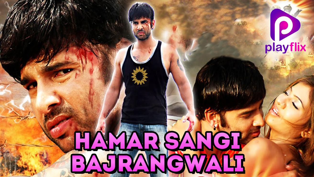Hamar Sangi Bajrangwali