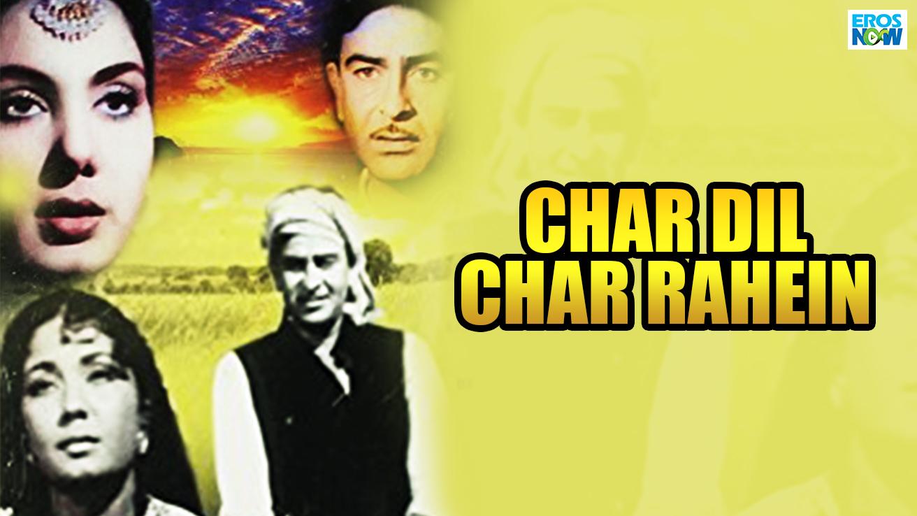 Char Dil Char Rahein