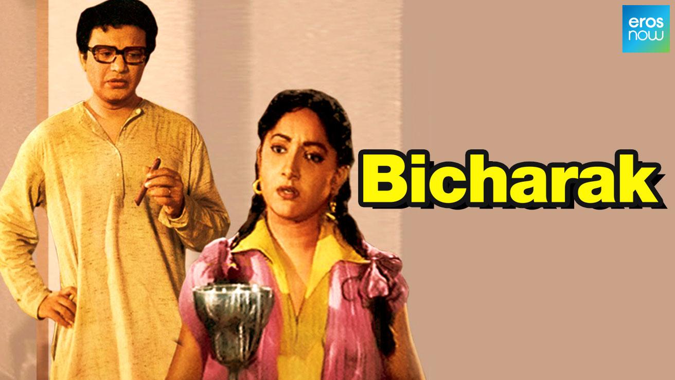 Bicharak