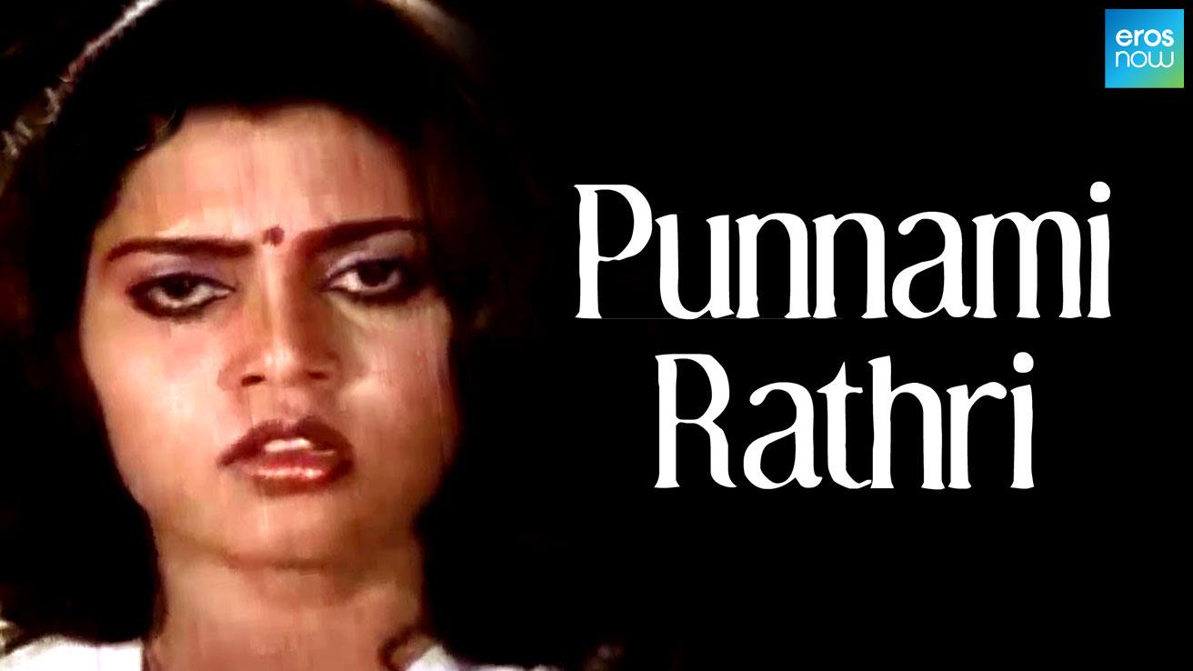 Punnami Rathri