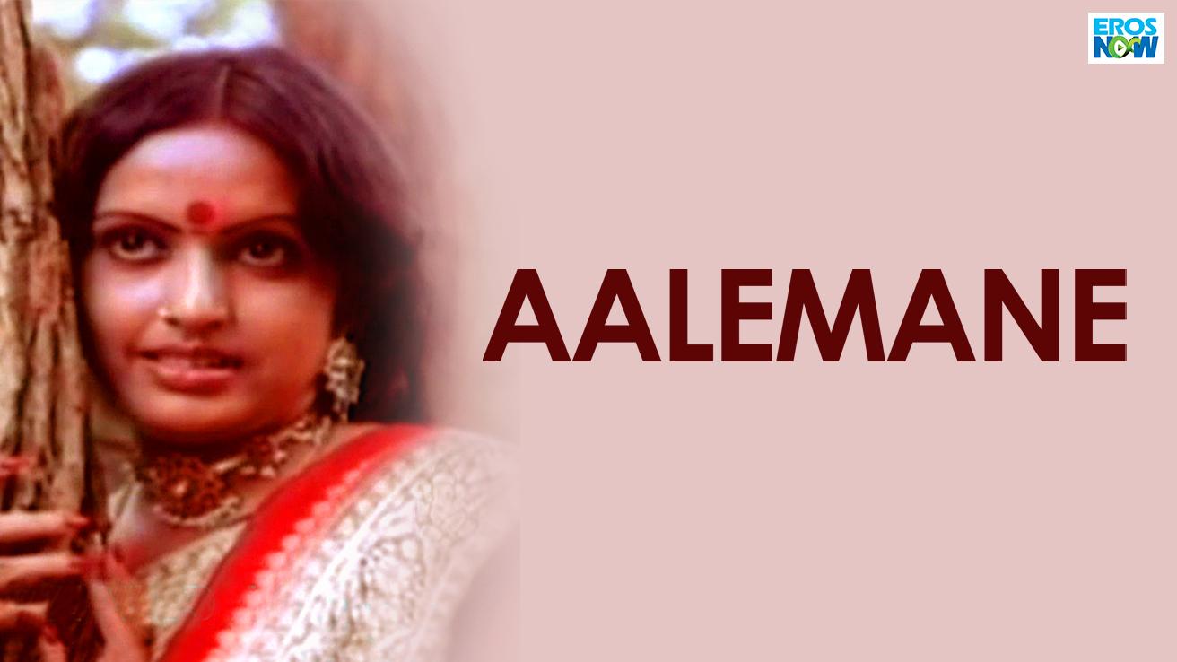 Aalemane