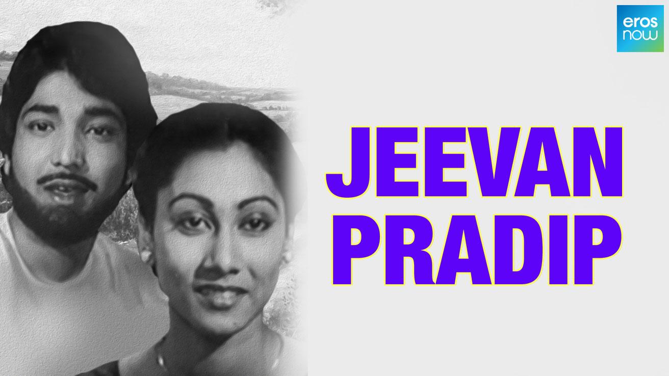 Jeevan Pradip