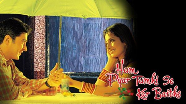 Hum Pyar Tumhi Se Kar Baithe