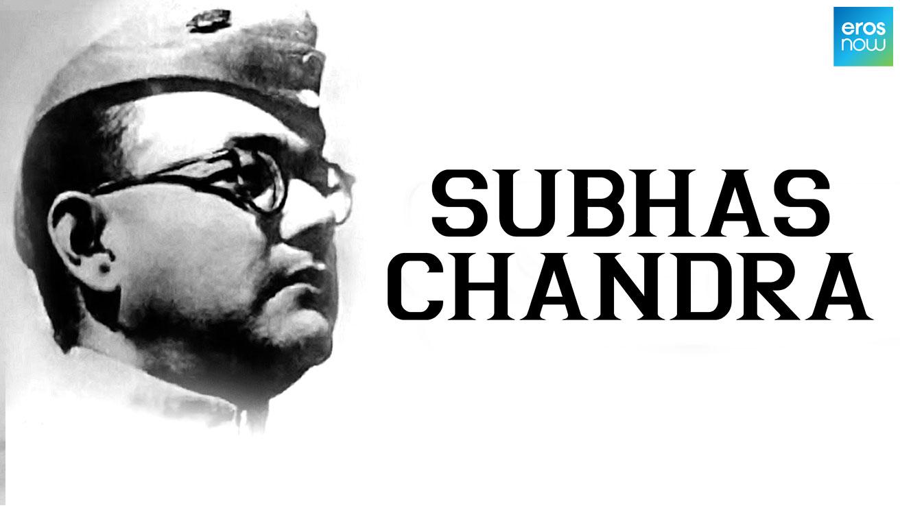 Subhas Chandra