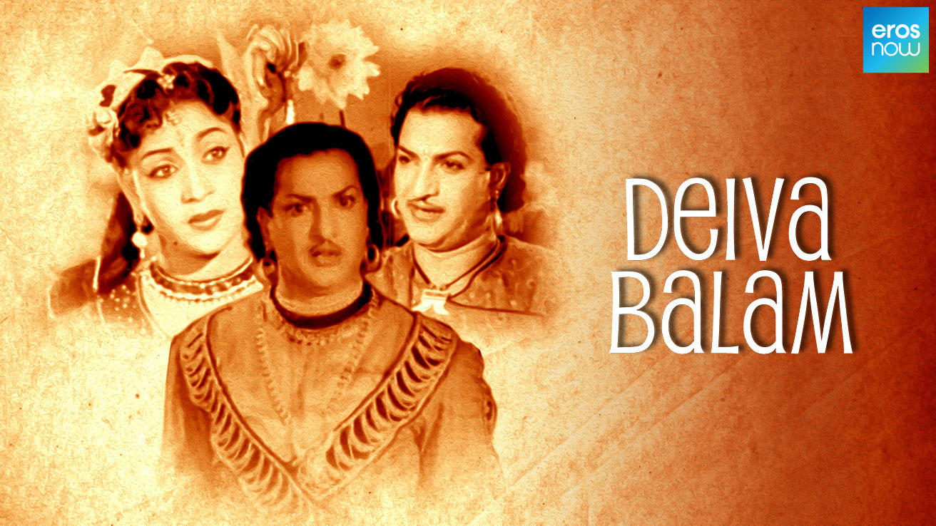 Deiva Balam