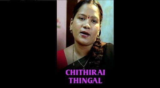 Chithirai Thingal