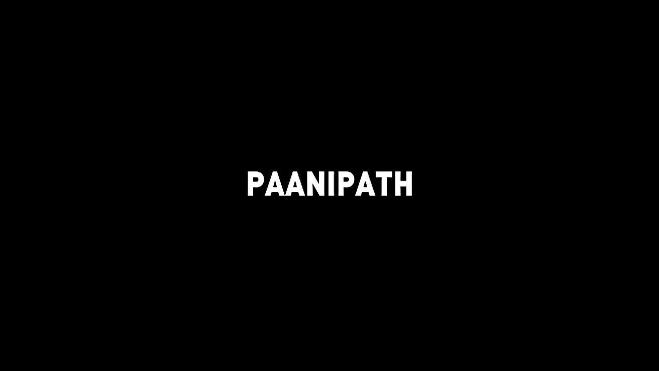 Paanipath