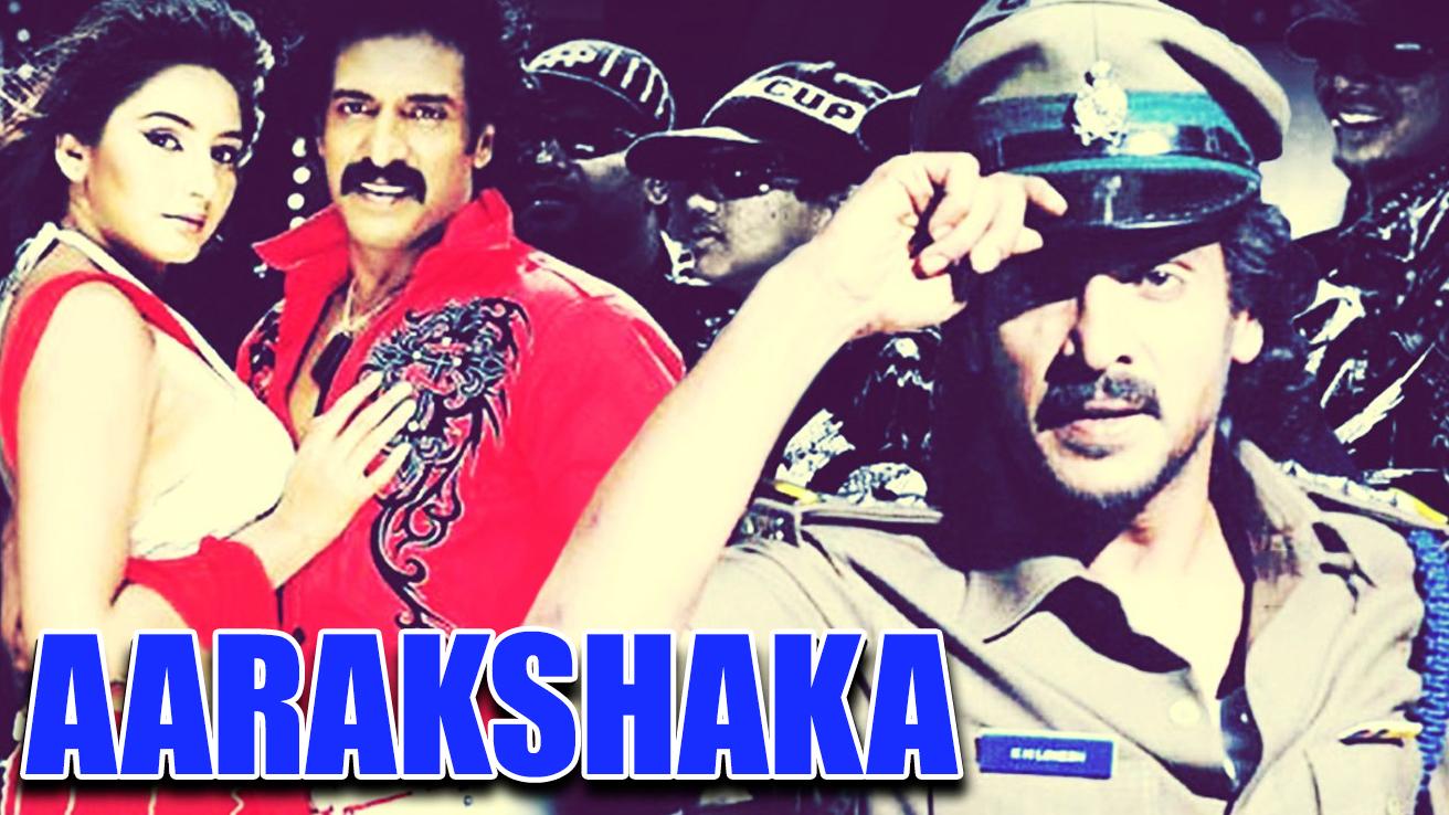 Aarakshaka