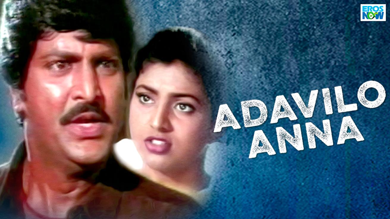 Adavilo Anna