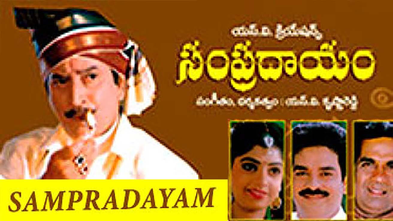 Sampradayam