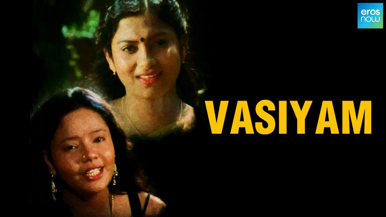 Vasiyam