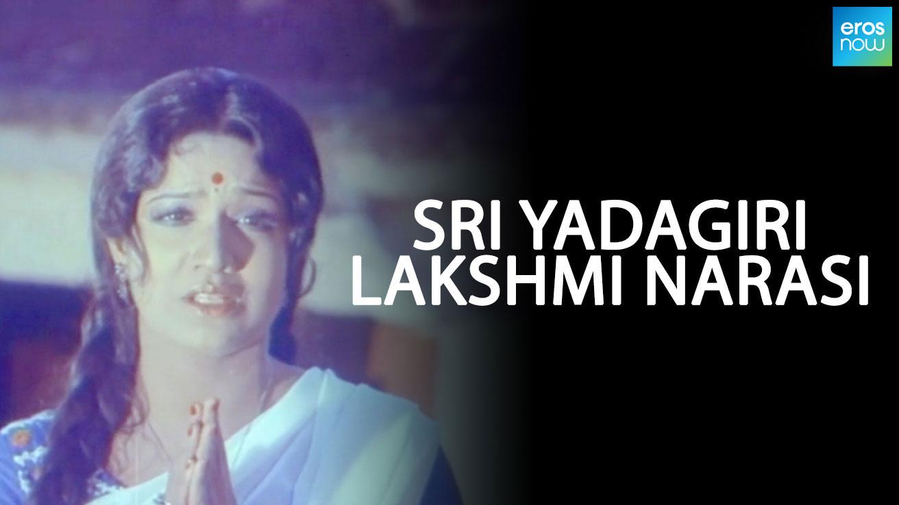 Sri Yadagiri Lakshmi Narasi