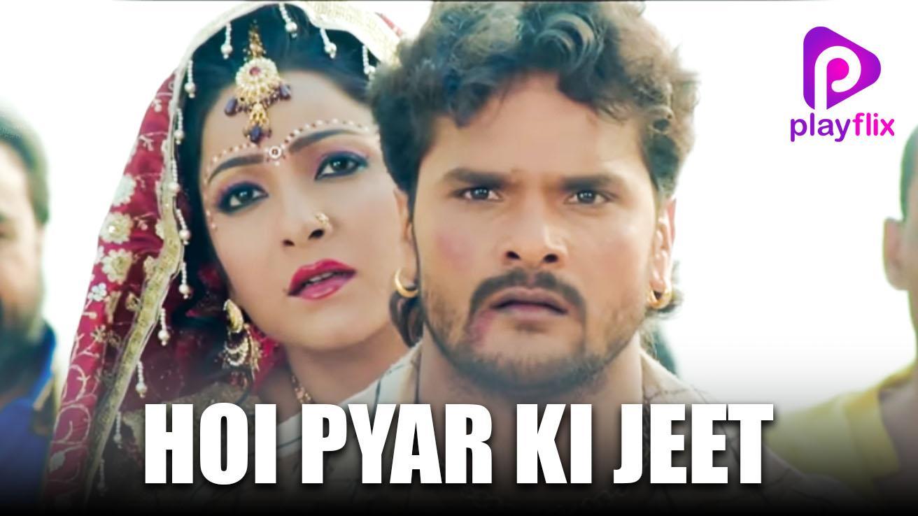 Hoi Pyar Ki Jeet