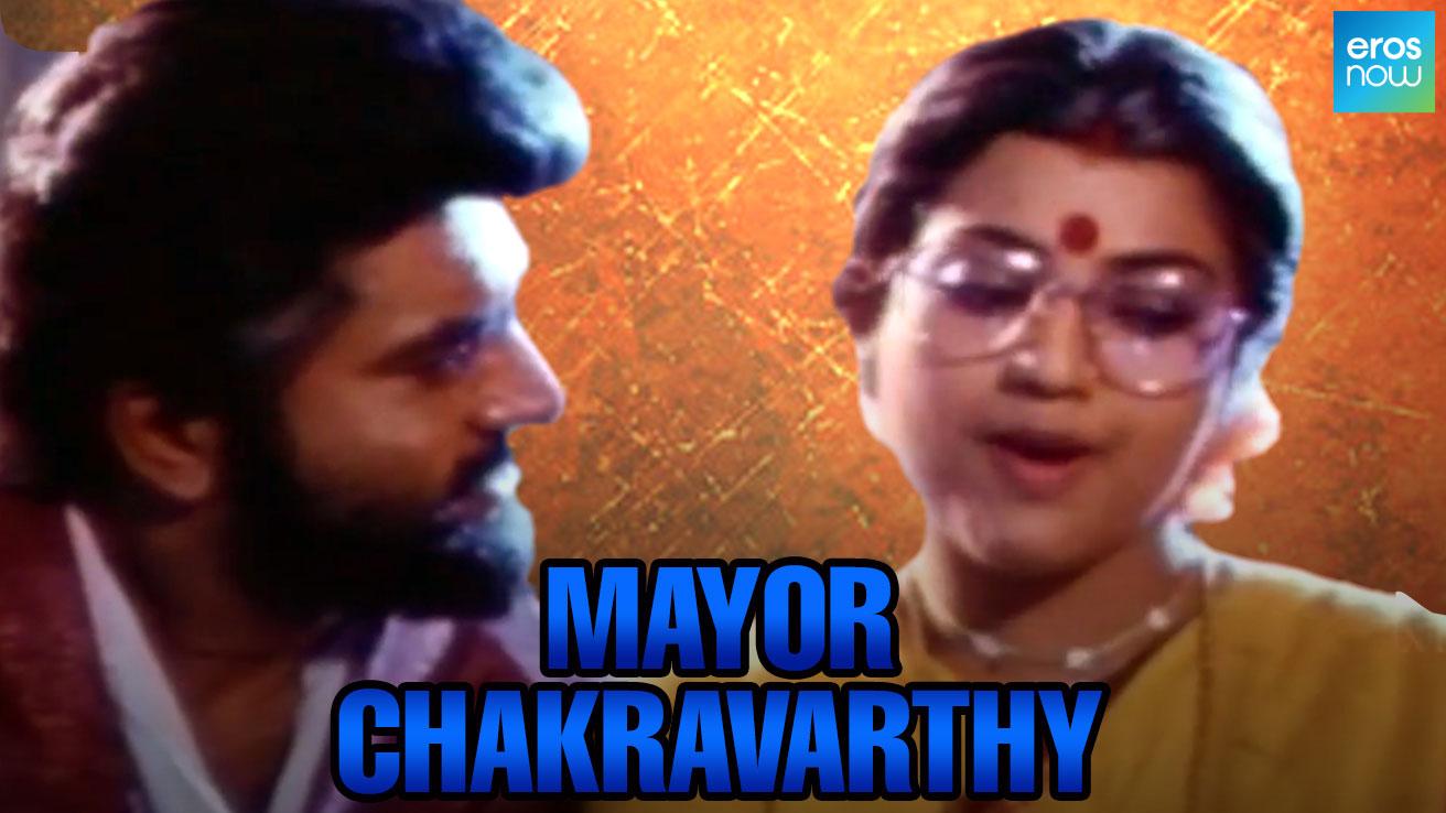 Mayor Chakravarthy