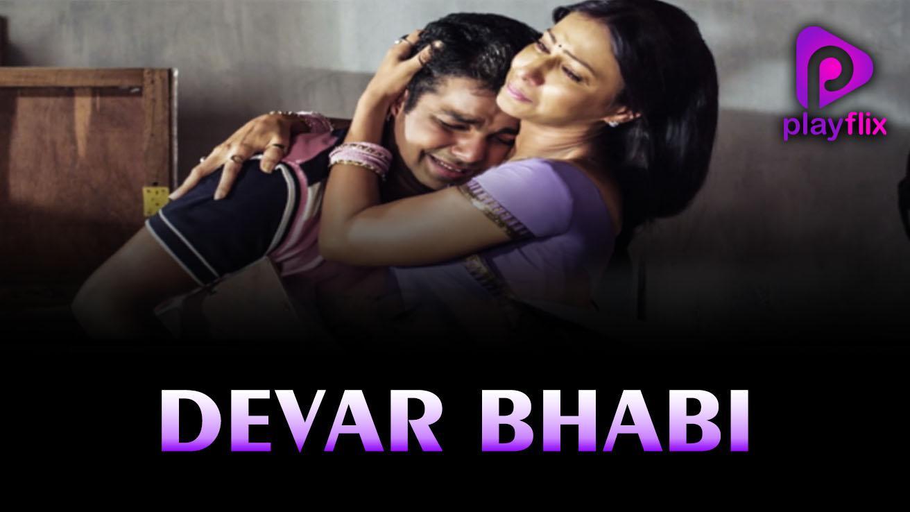 Devar Bhabi