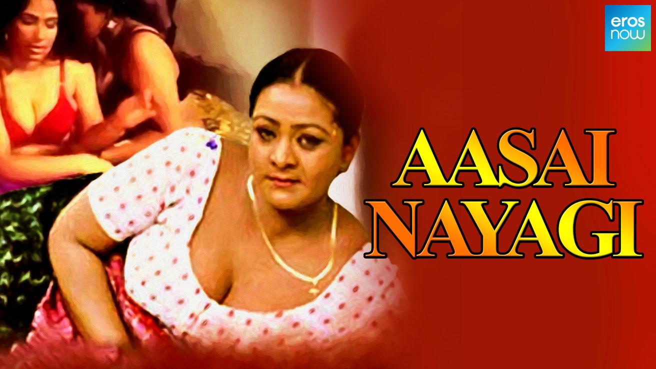 Aasai Nayagi