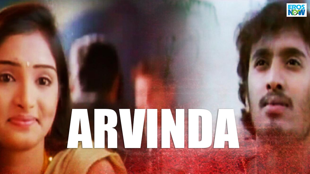 Aravinda