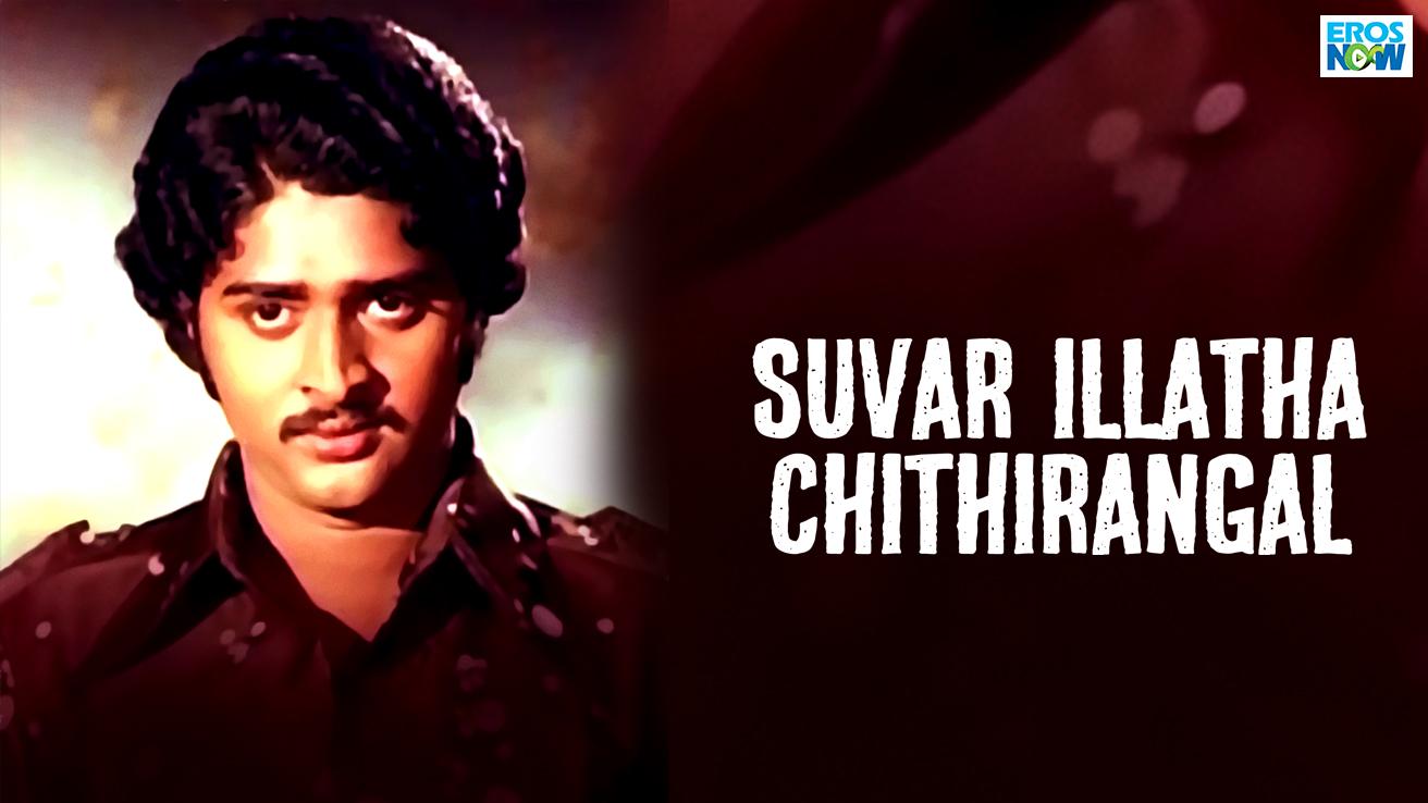 Suvar Illatha Chithirangal