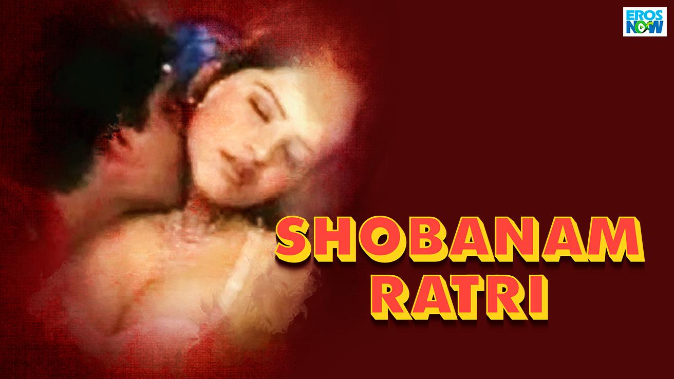 Shobanam Ratri