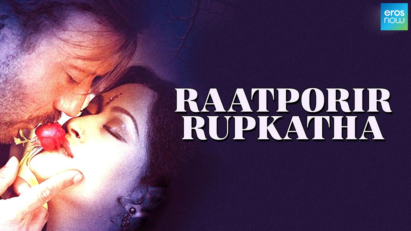 Raatporir Rupkatha