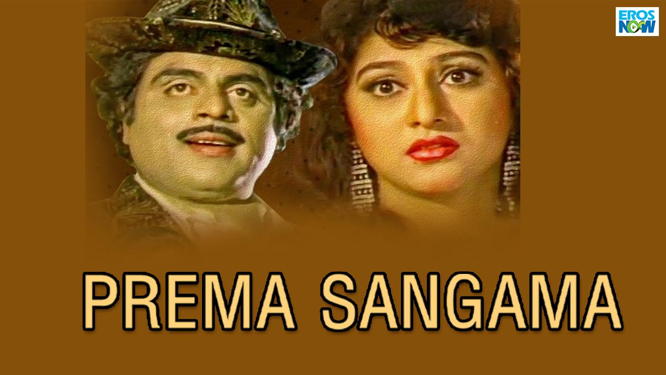 Prema Sangama