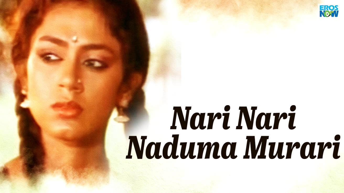 Nari Nari Naduma Murari