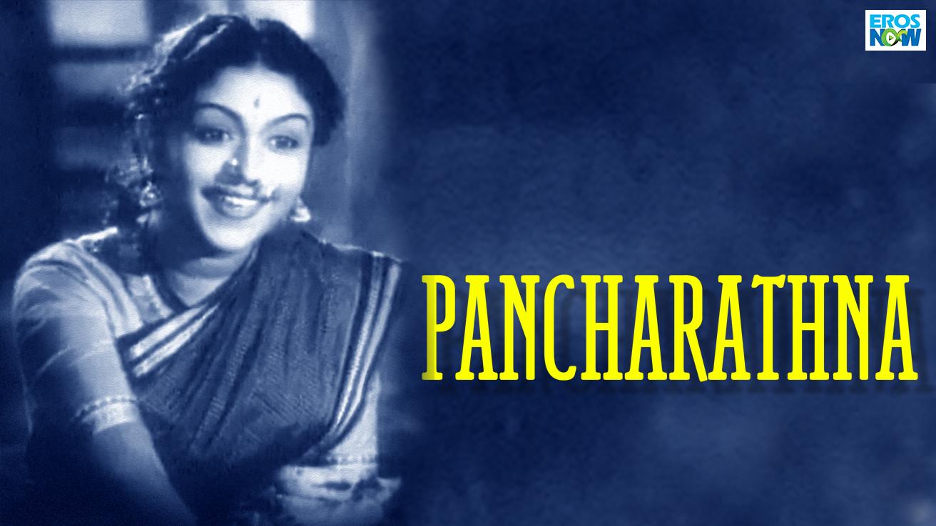 Pancharathna