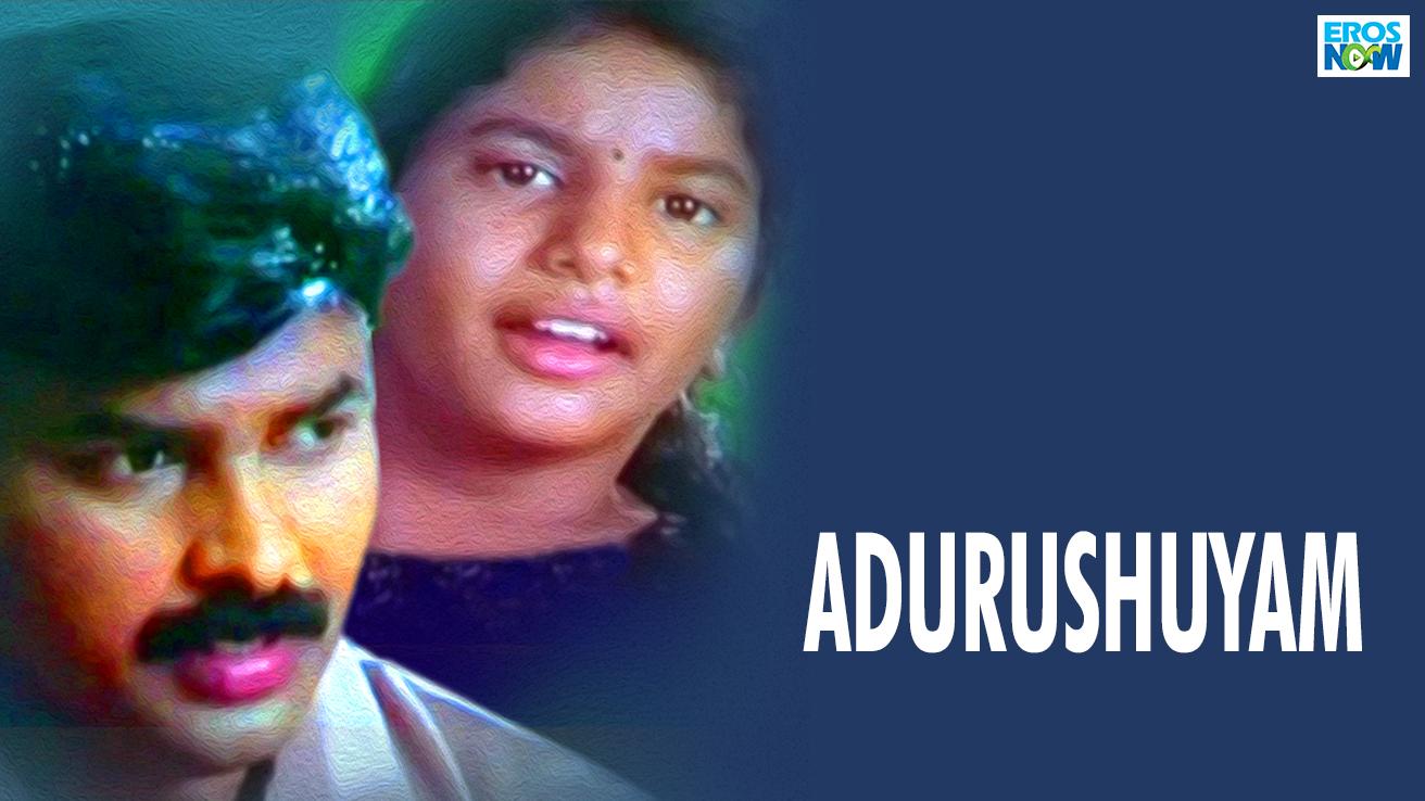 Adurushuyam