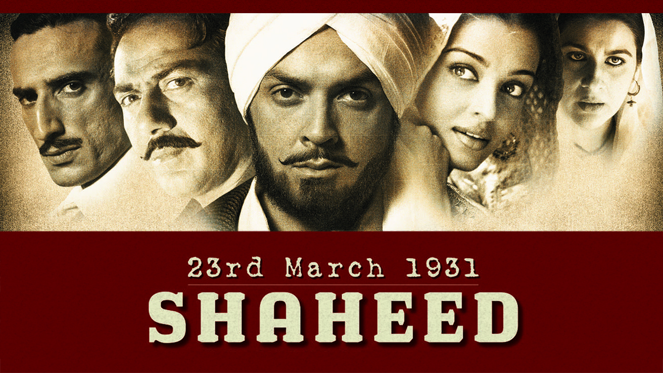 23rd March 1931 Shaheed