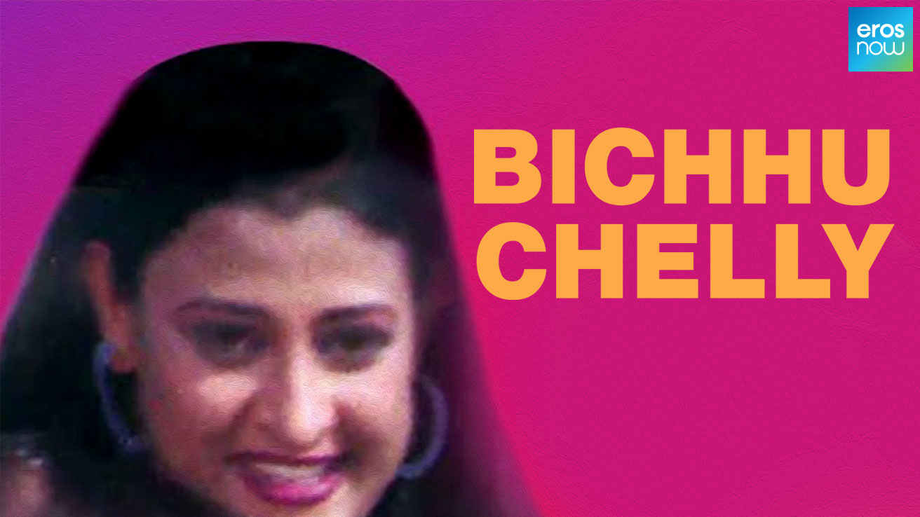 Bichhu Chelly