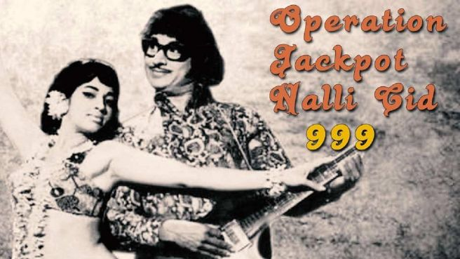Operation Jackpot Nalli C.I.D 999