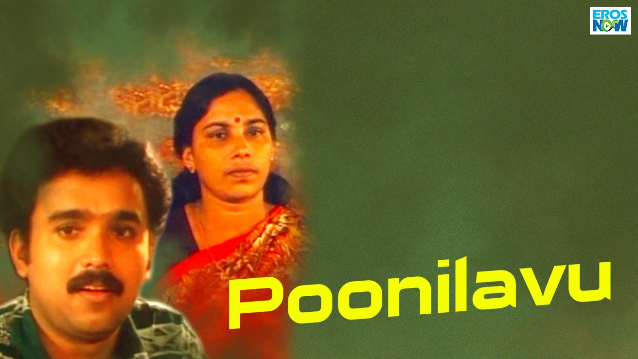 Poonilavu