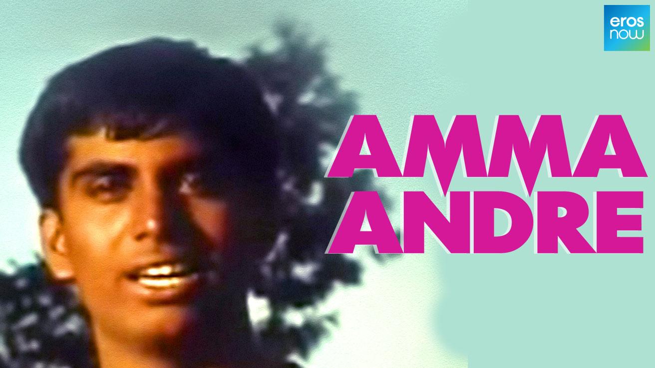 Amma Andre