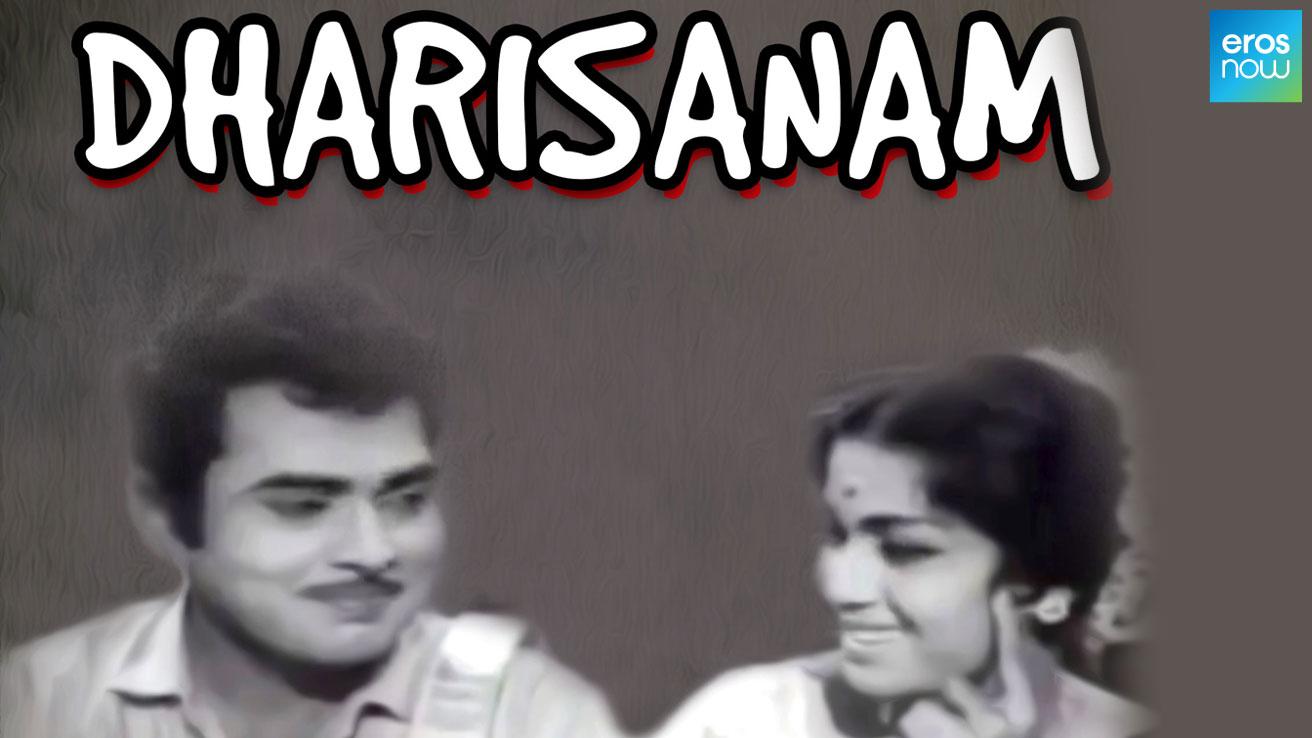 Dharisanam