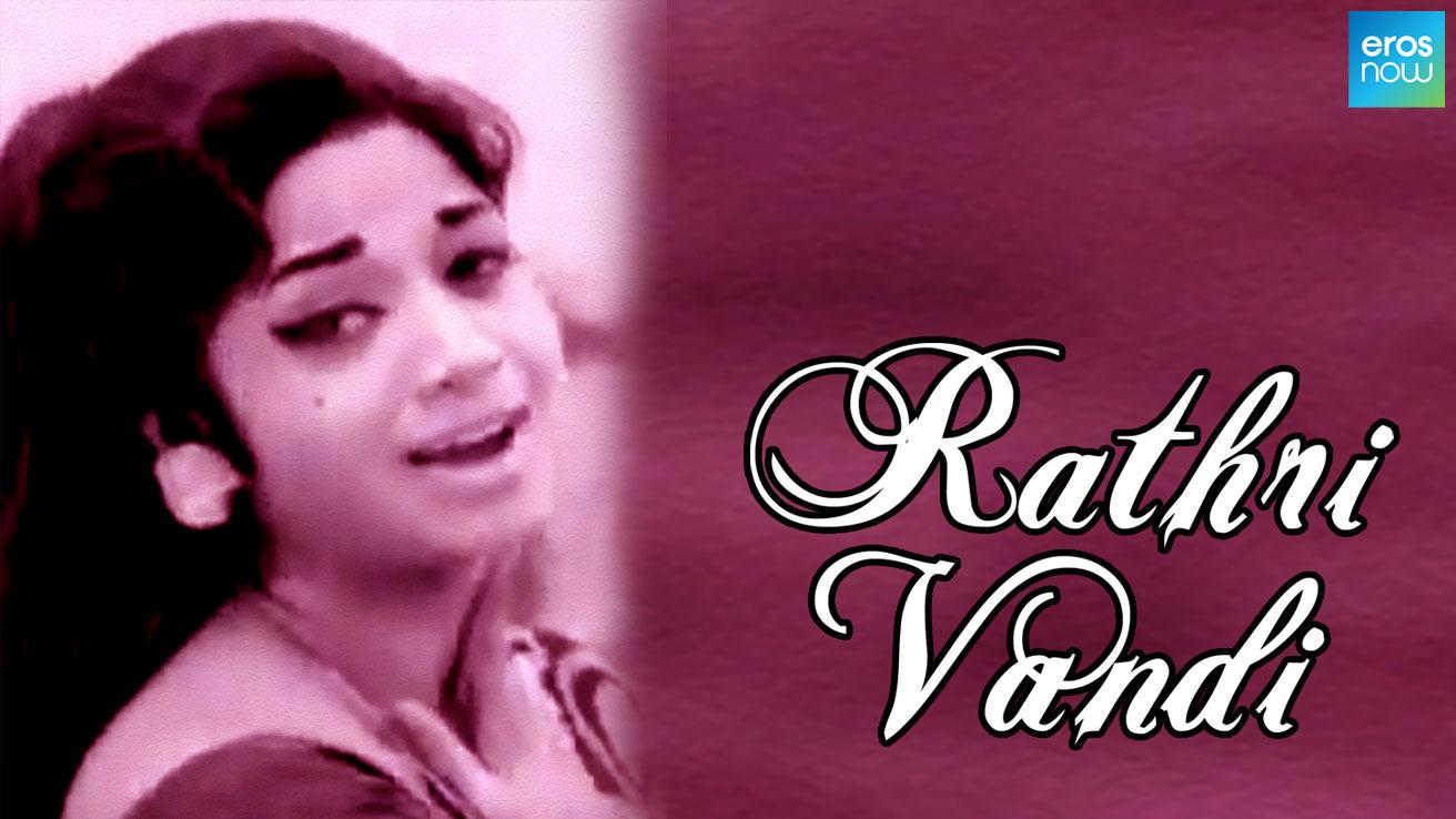 Rathri Vandi