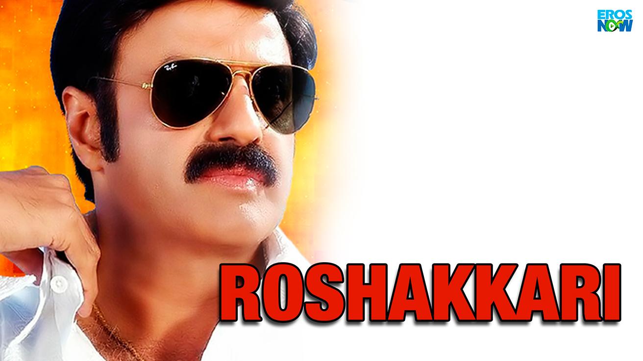 Roshakkari