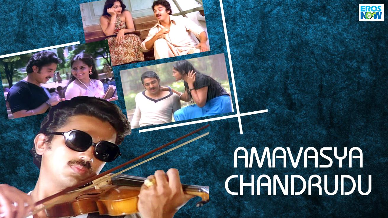 Amavasya Chandrudu
