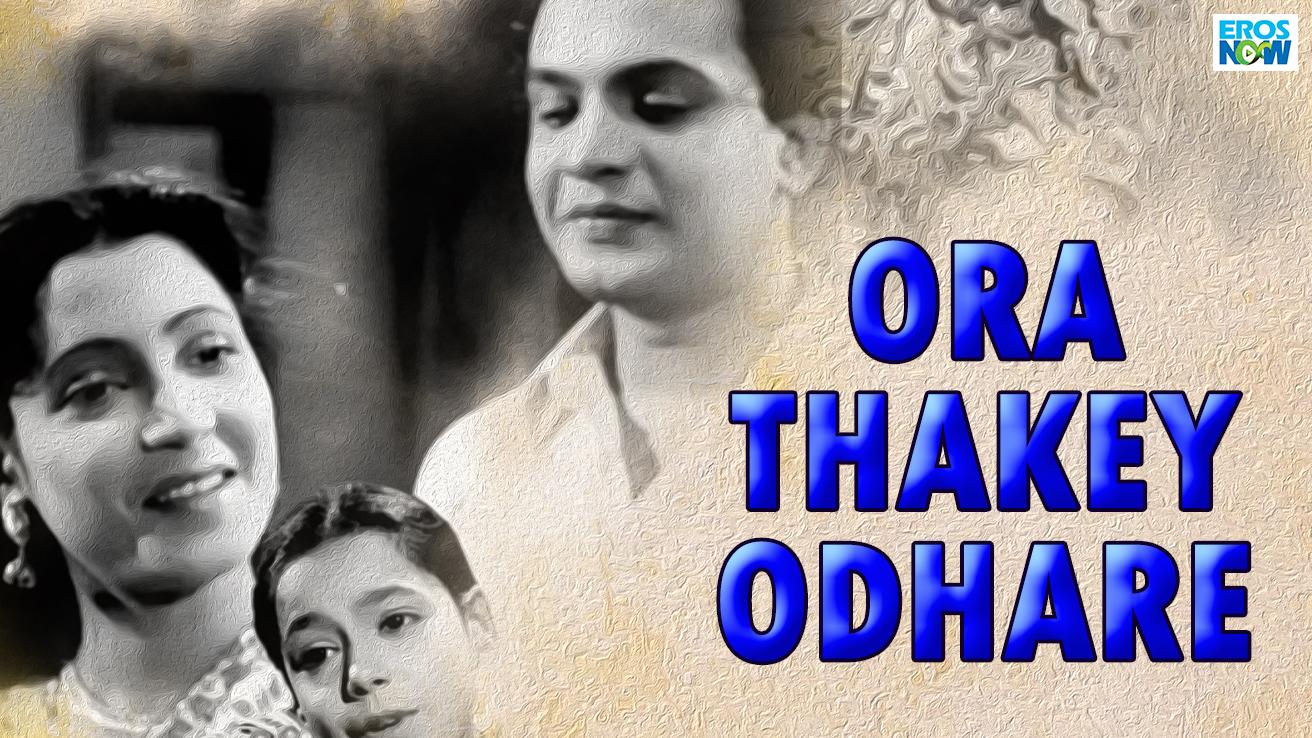 Ora Thakey Odhare