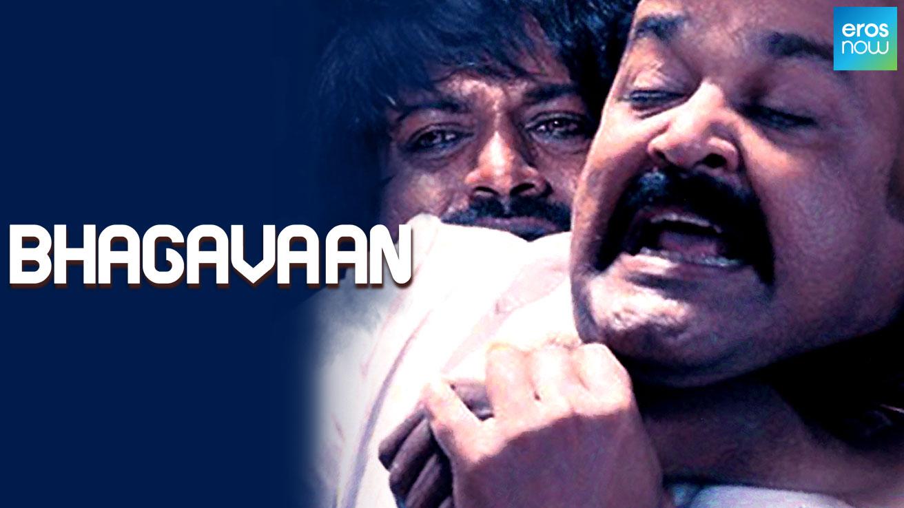 Bhagavaan