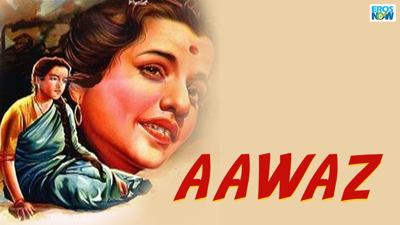 Aawaz