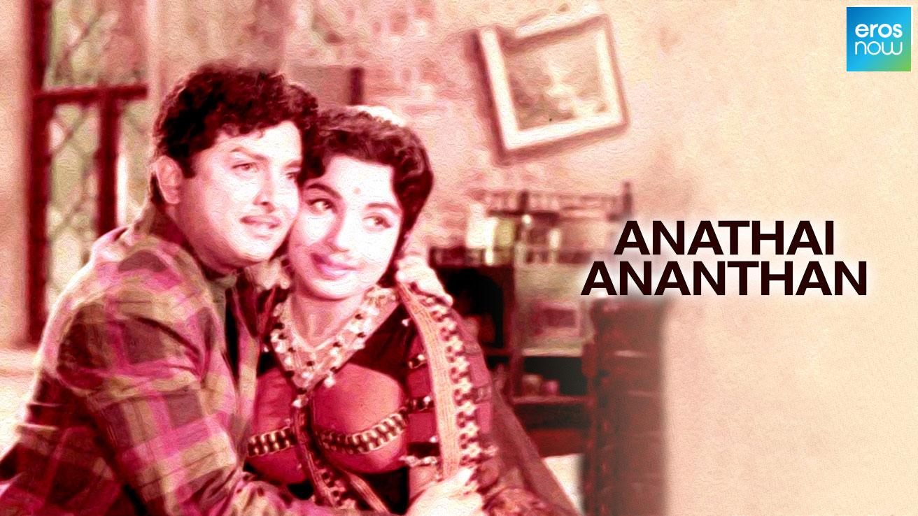 Anathai Ananthan