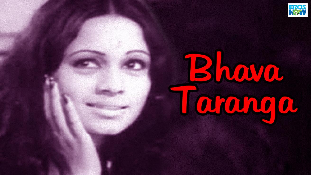 Bhava Taranga