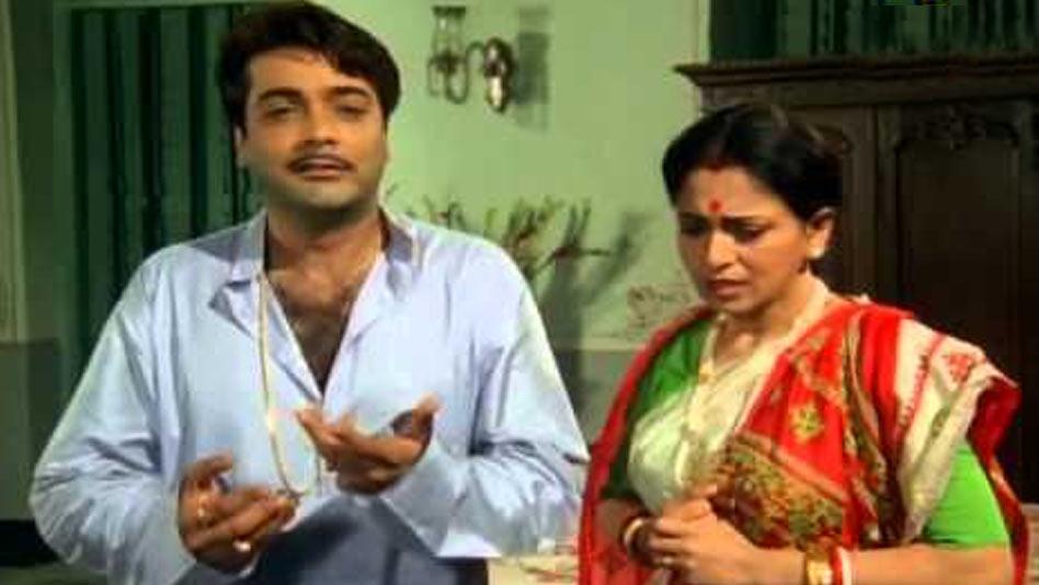 Satyam Shivam Sundaram - Bengali