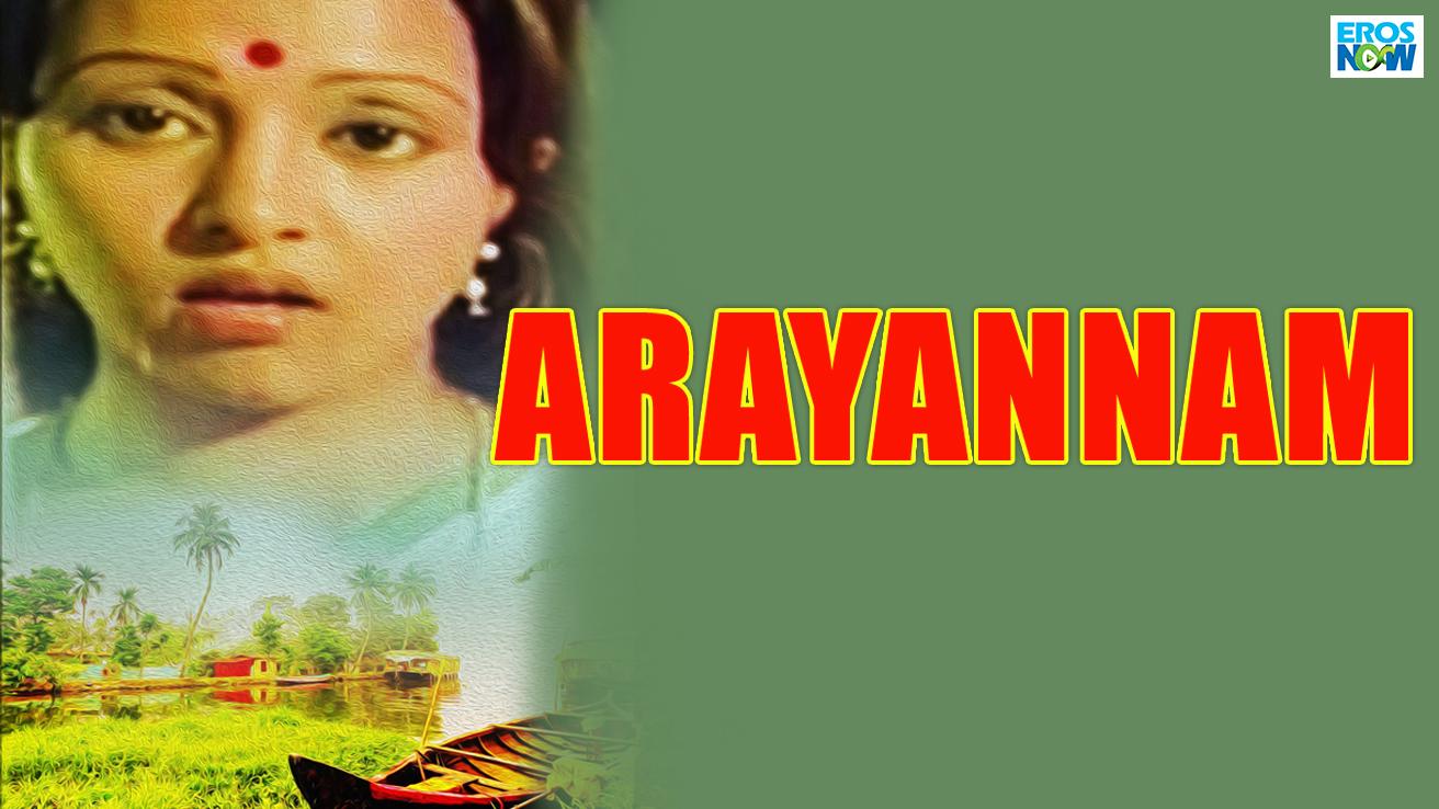Arayannam